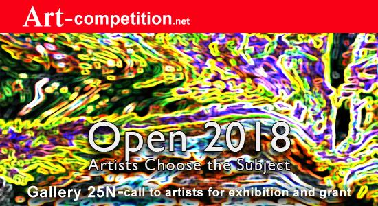 Cash Awards and Prizes: Extensive Marketing of the Exhibit and Artists
