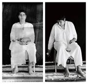 Ora Cohen, My Wedding Day, Photograph on Fine Art Paper, 36'' x 47''