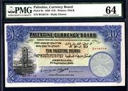 One of two 1939 Palestine Currency Board banknotes that sold for a combined $66,080 at auction, Oct.  25 and Nov.  4.