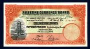 "The top lot of the auction was this 1944 Palestine Currency Board banknote with a rare ""F"" prefix.  It sold for $12,980 on March 10th."