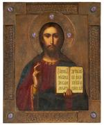 19th century Russian icon of Christ Pantocrator, featuring a silver oklad mounted with oval cabochon purple stones, 10.75 inches tall (est.  $3,000-$5,000).