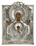 This beautiful Russian icon (one of two to in the sale) will be auctioned Sept.  7-8 in New Orleans, La.