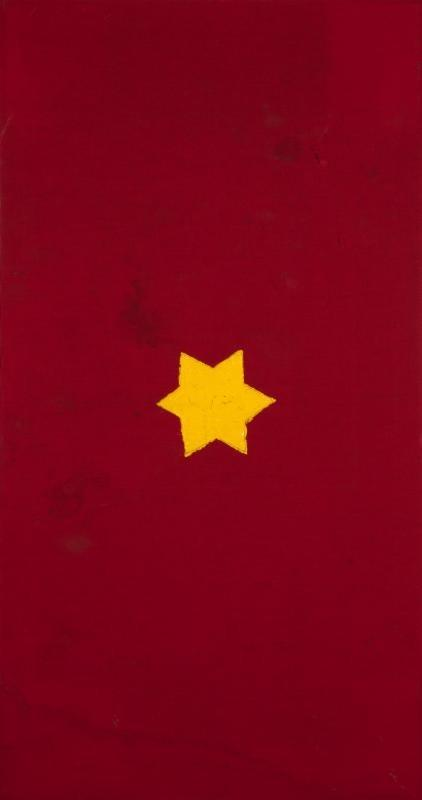 BORIS LURIE.  Yellow star of David over red flag, c.  1973.  Acrylic paint on synthetic cloth 46.5 x 24.5 in.