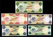 This specimen set of five UAE banknotes from 1973-1976 sold for $16,520 at auction, May 20.