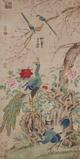 Spring Time, a Southern Song Dynasty painting by painter Ma Lin with parrots, peacocks and cherry blossoms.  Lot 37.  $1,000,000 - $1,500,000.