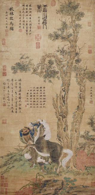 Stallion and Attendant by Zhao Lin, Yuan Dynasty.  Ink & Color on Paper Signed Zhao Lin, with one artist seal Eight Collectors' seals Eleven Emperors' seals Five Colophons.  $400,000 - $500,000