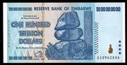 This Zimbabwe banknote for a staggering $100 trillion will be exhibited at the IPMS Show, June 13-14 in Memphis, Tenn.