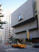 Whitney Museum of American Art.  Photo: Flickr user Dom Dada