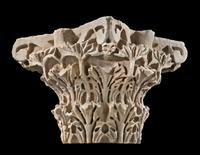 Ariadne Galleries will be showcasing 5th – 6th century ecclesiastical architectural fragments from Asia Minor or Syria at the Paris Biennale des Antiquaires.