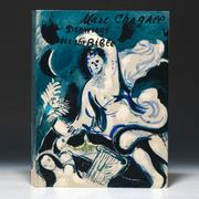 Marc Chagall, Illustrations for the Bible, 1960 American edition