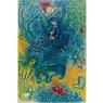 After Marc Chagall, The Magic Flute, Color lithograph by Charles Sorlier, 1967, before the letters, signed in pencil, numbered 125/200. Sheet 40 x 26 1/4 inches. Estimate: $20,000-30,000