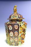Mason's Ironstone China Decorative Vase, c.1820