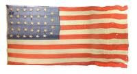 Estimated at $25,000-30,000, the battle flag, pennant, and the documents in this lot have remained in the possession of Parker's descendants until consigned to this auction.  According to tradition, it was raised at Fort Fisher( in the port of Wilmington, North Carolina ) upon its capture by the Union Army and Navy.