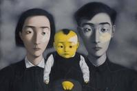 """Bloodline Big Family, No.  2"" by Zhang Xiaogang.  Christie's."