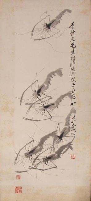 "One of two ink on paper paintings in the sale by Qi Baishi (Chinese, 1863-1957), this one, titled ""Shrimp,"" ($10/15,000) is inscribed to Henry Lieberman who paid $5 for it in 1948 from the artist."