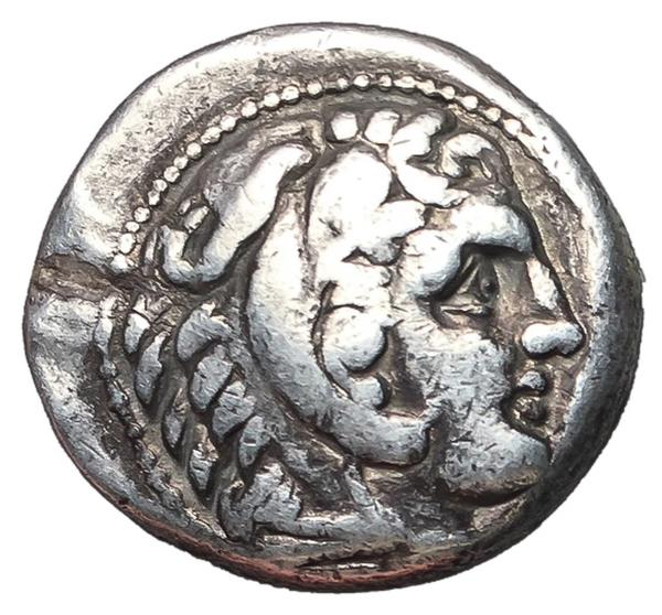 Lot 297: 315-294 BC Macedon Silver Tetradrachm