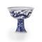 HIGHLY IMPORTANT BLUE AND WHITE 'DRAGON' STEM CUP XUANDE SIX-CHARACTER MARK AND OF THE PERIOD SOLD FOR HK$ 41,560,000 | MAY 2016