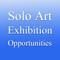 "13th ""Solo Art Series"" Art Competition www.lightspacetime.art"