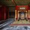 Ritual space in the Main Hall of the Palace of Longevity and Health.  Courtesy of the Palace Museum, Beijing.  © The Palace Museum