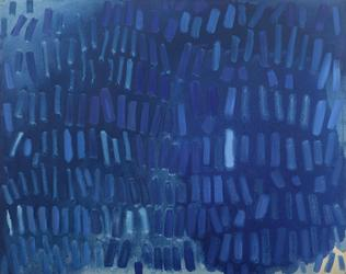 Yvonne Thomas, Window No.  1, 1963, oil on canvas, 39 1/2 x 49 1/2 inches.