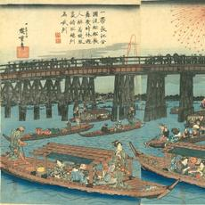 UTAGAWA HIROSHIGE Toto ryogoku yusen no zu (View of pleasure boats at Ryogoku, the Eastern capital), triptych, polychrome woodcut, Japan, c.1830