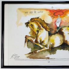 Modernist-Cubist watercolor painting by renowned Indian artist Maqbool Fida Hussain (1913-2011), 20 inches by 30 inches (paper, less holder), done in 2002 (est.  $8,000-$12,000).