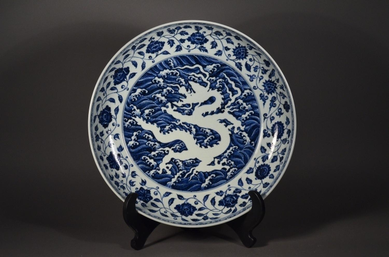 15th Century Xuande Dragon Charger Brings 241 500 To