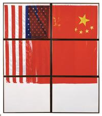 "Vito Acconci, ""3 Flags for 1 Space and 6 Regions,"" 1979 - 1981.  Color photoetching on six sheets of paper, 72.0 × 60.0 Size (in).  Crown Point Press, Prints & Multiples, at Art Basel Miami Beach, Edition, E17."