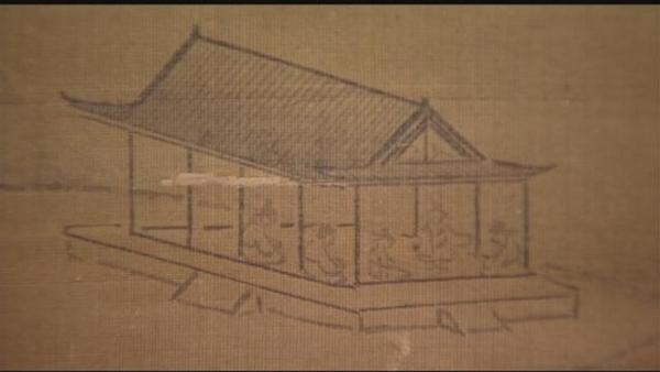 Detail of a 16th c.  Korean scroll discovered in a vault at the Honolulu Museum of Art.