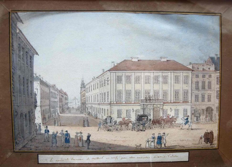 Painting of the Potocki Palace in Kraków by the 19th-century Polish countess Julia Potocka.  Photograph: Polish Government
