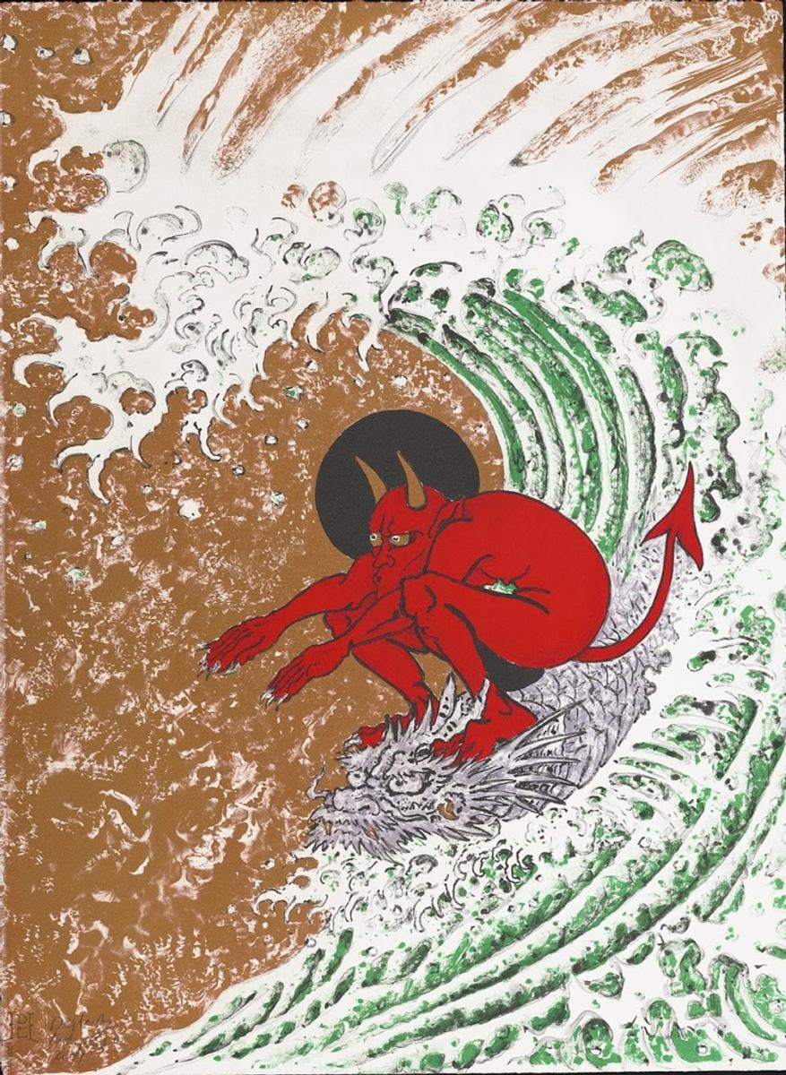 Don Ed Hardy (American, b.  1945) Surf or Die, 2004.  Color lithograph with metallic gold powder, 772 x 572 mm (30 3/8 x 22 1/2 in.) Printed by Bud Shark.  Published by Shark's Ink, Colorado.
