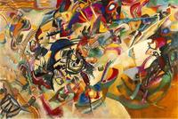 Not part of the current art forgery probe is Wassily Kandinsky's Composition VII, 1913.  The Tretyakov Gallery, Moscow.  Painted in 1913 when Kandinsky lived in Munich, Germany.