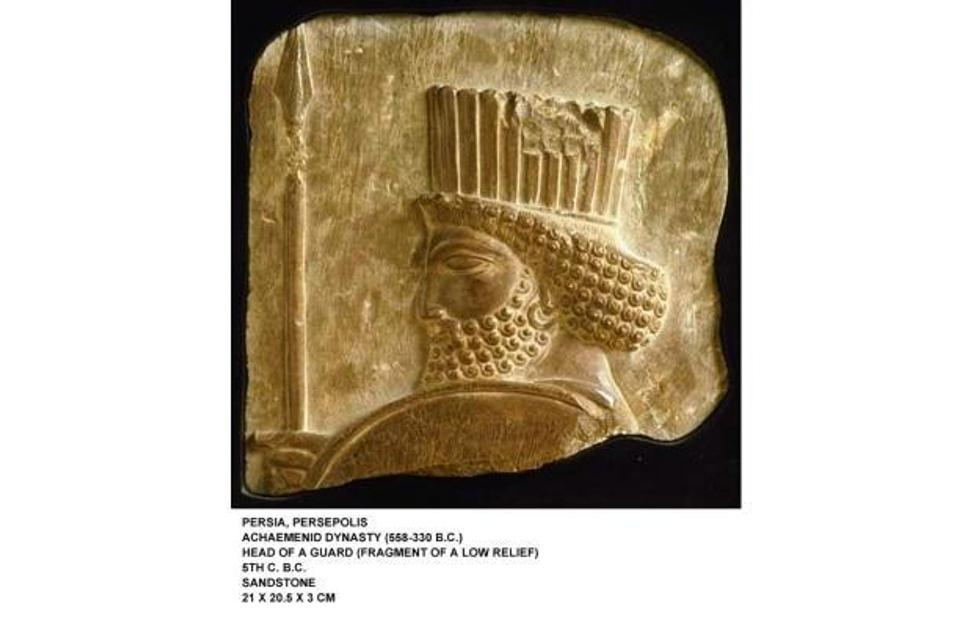An Assyrian low relief and a marble head dating from the Roman Empire were stolen from the Montreal Museum of Fine Arts in the fall of 2011.  A substantial reward is offered for information on the crime.