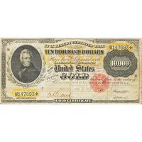 Lot 1493 - 1900 $10,000 Gold Certificate - Circulated, Uncancled, Torn - $1,200 - 1,800