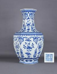 Magnificent Qing Period Hexagonal Vase Qianlong ($40,000-60,000)