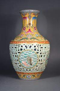 Lot 421: Chinese Qing Period Reticulated Vase with Carp Qianlong ($30,000-60,000)