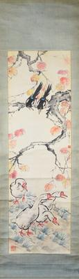 Xu Beihong (1895-1953) Watercolour & Certificate ($40,000-60,000)