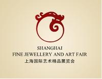 Shanghai Fine Art and Jewellery Fair