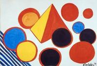 From exhibitor Jill Newhouse, Alexander Calder (American, 1898-1976) CIRCLES AND PYRAMID COMPOSITION, 1971.  Gouache on paper, 29 × 42½ inches (73.7 × 108.0 cm).  Signed lower right: Calder 1971.
