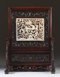 Chinese Jade and Hardwood Reticulated Dragon Plaque, Yuan to Ming Dynasty