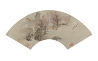 Ch'i Fan, Late Ming/early Qing Dynasty, Fan format, Cherry blossoms, Ink and color on paper, Length 20 3/4 inches.  Est.  $10,000-15,000