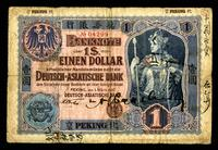 This 1907 Deutsch-Asiatische Bank (Peking Branch) $1 banknote in issued condition was previously known only as a specimen.  It will come under the gavel Saturday, Jan.  10, in Hong Kong, China.