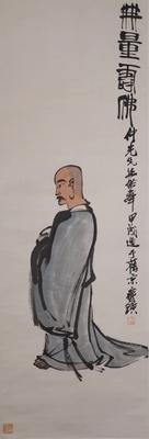Tieguai Li, The Emaciated Immortal, 1944, by Qi Baishi