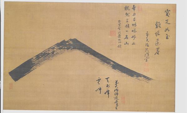 MT.  FUJI, Edo period, collaboration by three Zen monks from Daitoku-ji, Kyoto, one stroke Fuji with poems.