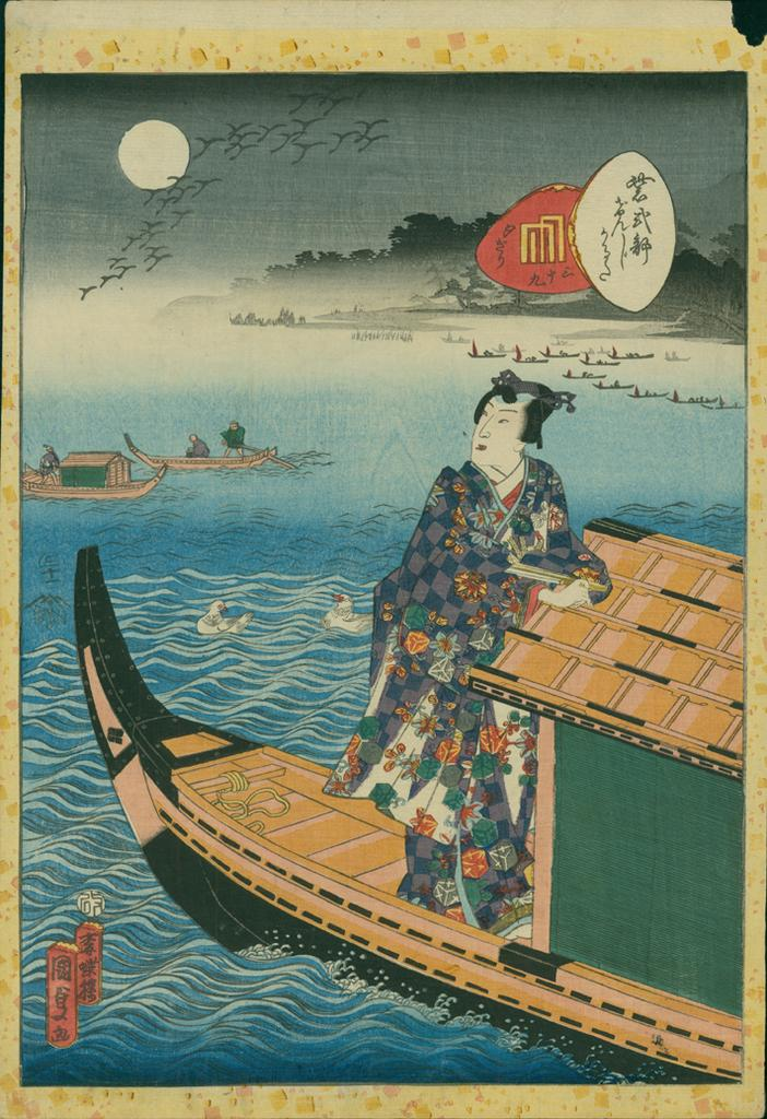 Firmly Genuine woodprint painting of geishas think