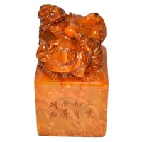 Tianhuang stone seal with dragon-tortoise knop.  Gianguan Auctions, December 9 sale.