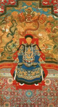 Imperial Portrait of Prince Duo Luo; Qing dynasty, Qianlong period, 1736-1795; Ink, color, and gold on silk; 117 x 75 in.  (297.18 x 190.5 cm); 83.30