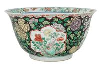Export V.  Exported: A Closer Look at Kangxi Era Porcelains