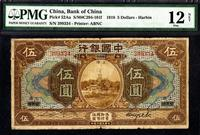 This Bank of China, 1918 Shanghai Harbin branch issue rarity sold for $4,425.