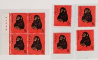 Group of eight Chinese Golden Monkey stamps from 1980, being sold as one lot.